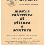 resarte_1994_Locandina_12_20_marzo_1994_1