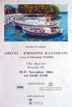resarte_Locandina_Mostra_Sasso_nov_2004_1